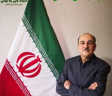 جناب آقای حسینی
