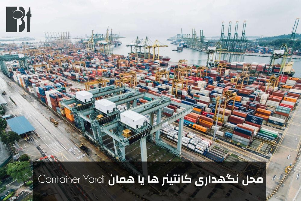 THC-در-حمل-و-نقل-دریایی